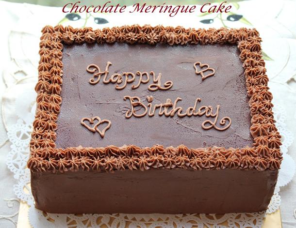 33 Birthday Cake Pictures Just Pix